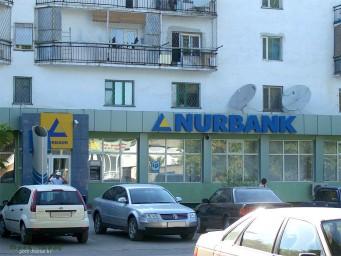 Нурбанк