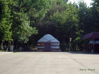 Юрта около парка