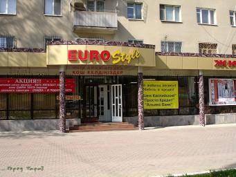 """Мебельный салон """"EURO Style"""""""