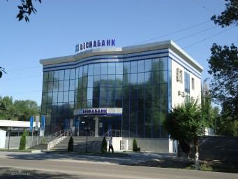Цесна Банк