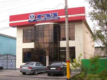 """Магазин автозапчастей """"ГАЗ"""""""