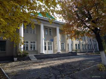Школа №2