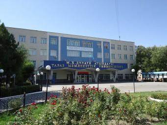 Технологический корпус ТарГУ