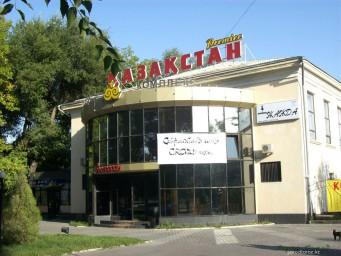 """Ресторан """"Премьер Казахстан"""""""