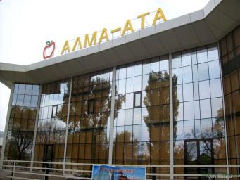 """Ресторан """"Алма-Ата"""""""