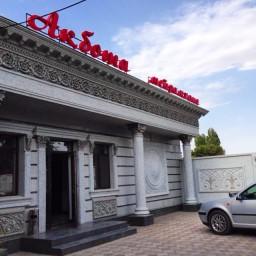 """Ресторан """"Ак-Бота"""""""