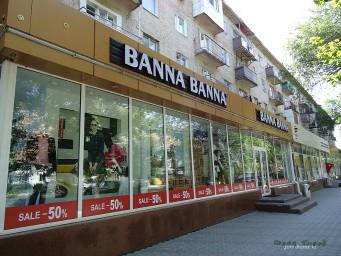Магазин одежды «BANNA BANNA»