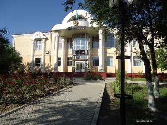 Библиотека Уалиханова