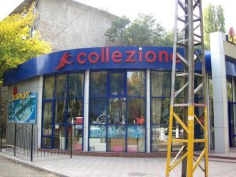 """Торговый дом """"Collezione"""""""