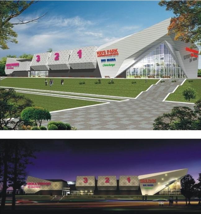 Торгово-развлекательный центр (ЖК Атшабар)