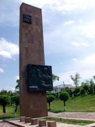 Монумент ВОВ