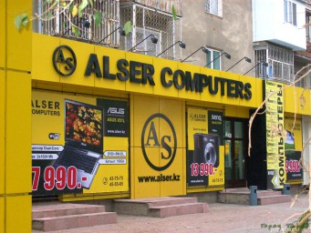 """Компьютерный центр """"Алсер"""""""