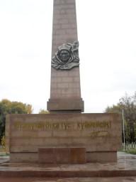 Буыржан