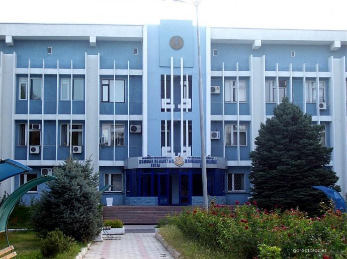 Жамбылский областной суд
