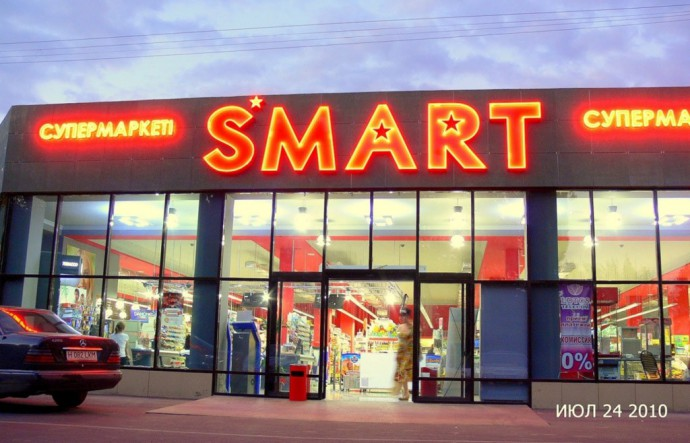 "Супермаркет ""SMART"""