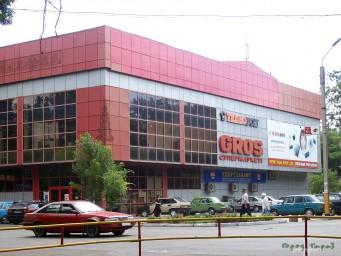 """Супермаркет """"GROS"""" Технодом"""