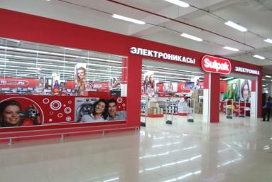 "Магазин ""Sulpak"" в ТЦ ""S'MALL"""