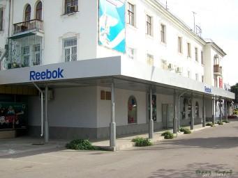 "Торговый центр ""Reebok"""