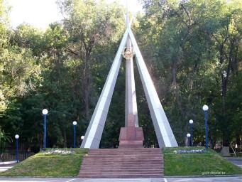 Монумент на Аллее славы