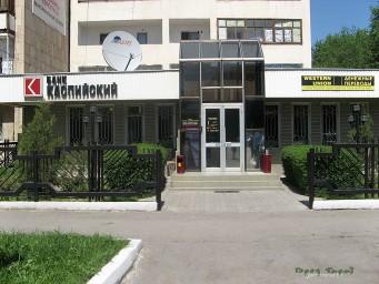 Банк Каспийский