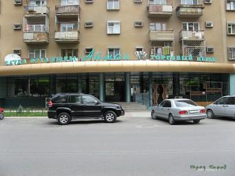 """Торговый центр """"Айман"""""""