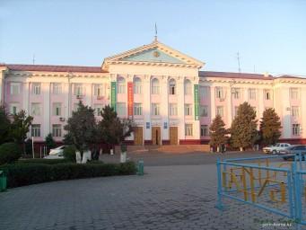 Городской акимат
