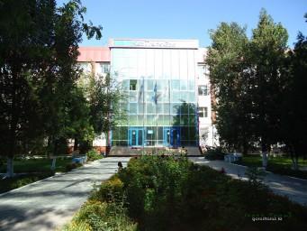 Центральный офис «КазТрансГаз»