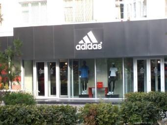 """Торговый центр """"Adidas"""""""