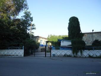 """Лечебный центр """"Эскулап"""""""