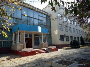 Центр проведения школьных олимпиад