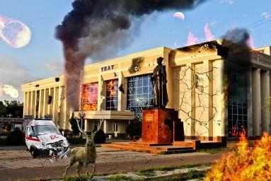 Апокалипсис Театра