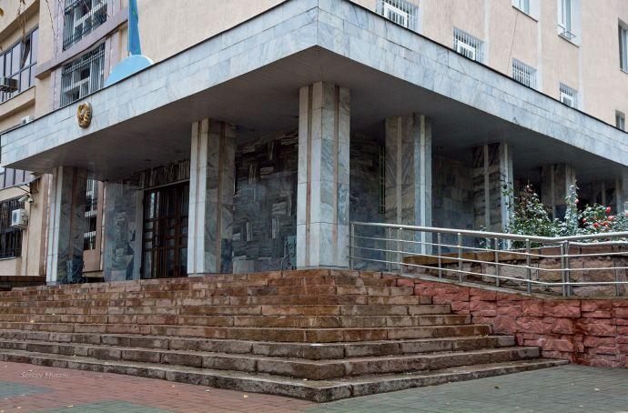 Тараз. Наро́дный банк Казахста́на (Халык банк)