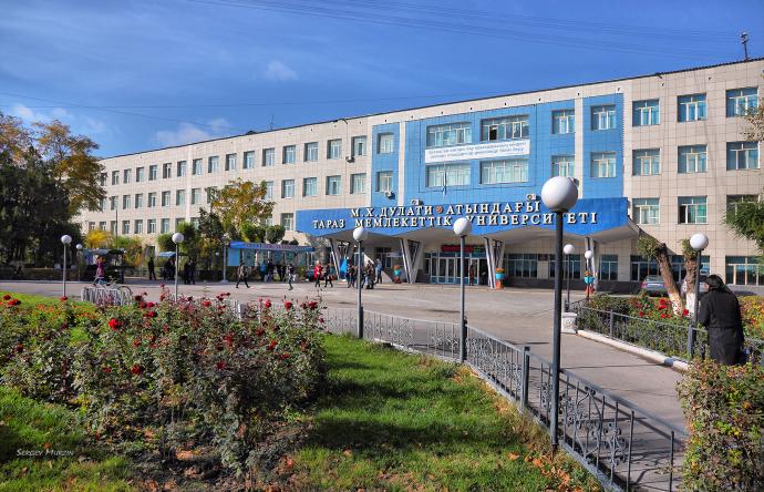 Таразский государственный университет имени М.Х.Дулати