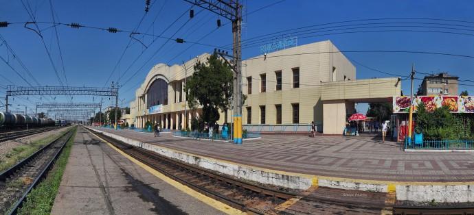 Перрон ЖД вокзала